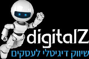 דיגיטלז -  digitalZ